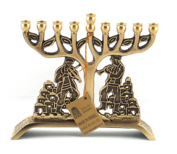 Fiddler on the Roof Brass Hannukkah Menorah