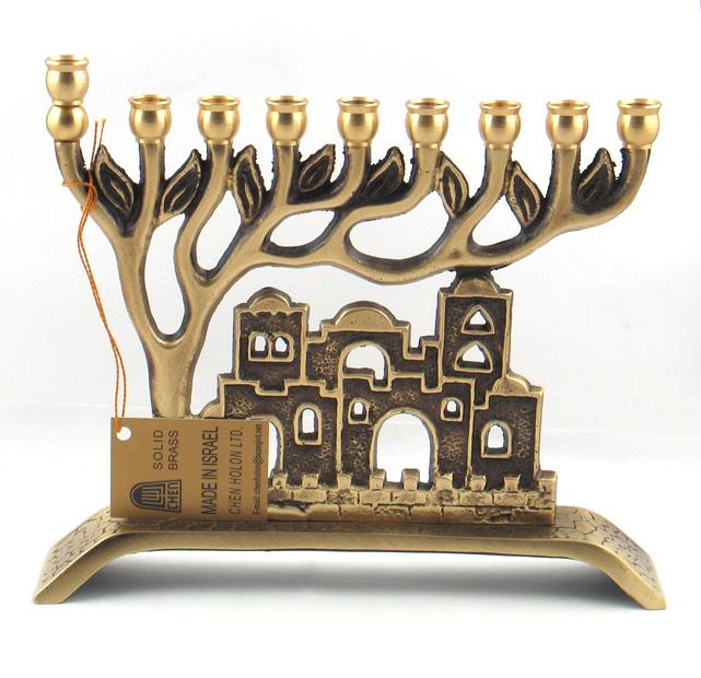 Jerusalem Brass Hannukkah Menorah