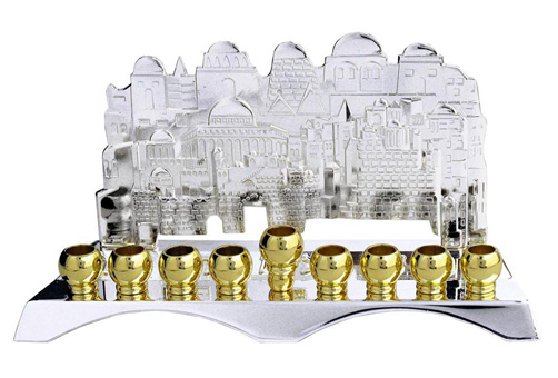 "Nickel and gold plate ""Jerusalem"" Chanukah Menorah"