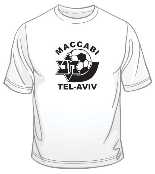 Maccabi Tel Aviv Soccer T-Shirt