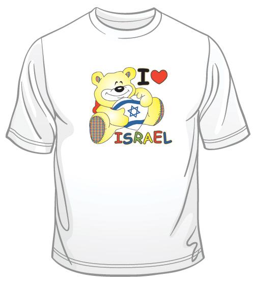 I Love Israel Teddy T-Shirt