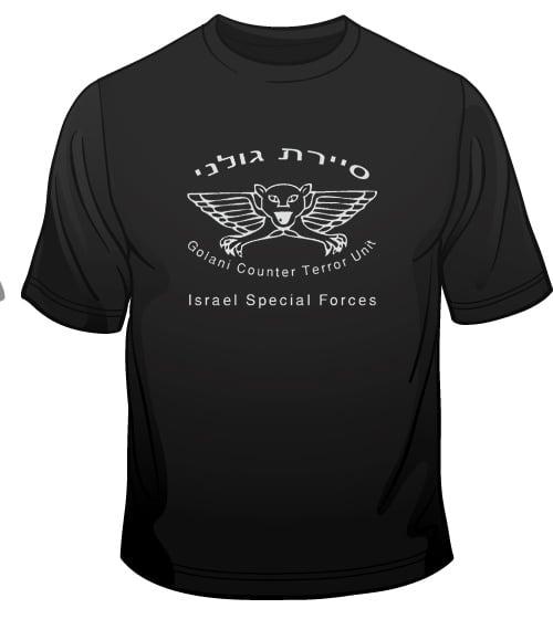 IDF Sayeret Golani T-Shirt