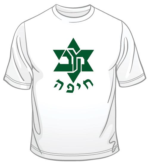 Maccabi Haifa Soccer T-Shirt