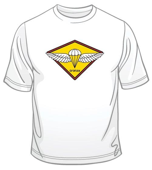 IDF Paratrooper Emblem TShirt