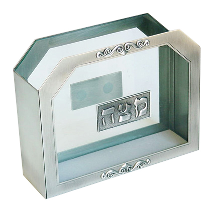 Silver Mezuzot and Glass Matzah Box
