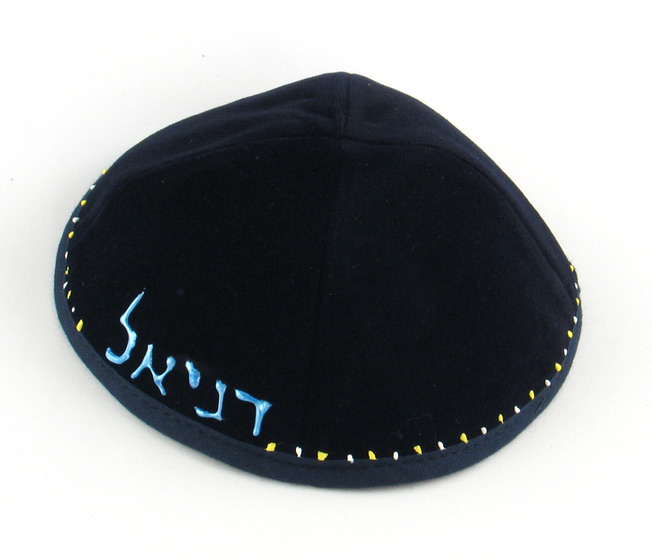 Hand Decorated Personalized Velvet Kippahs