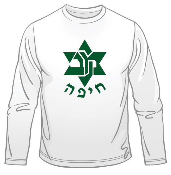 Maccabi Haifa Soccer Long Sleeved T-Shirt