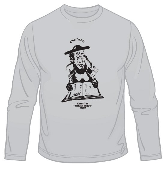 Daf Yomi Long Sleeved T-Shirt