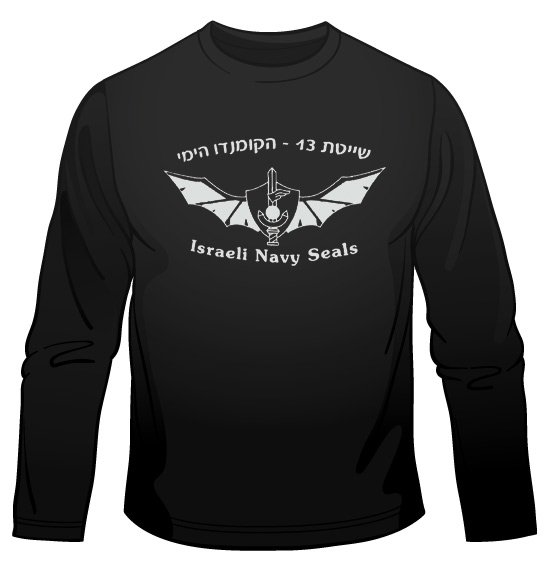 IDF Navy Seals Unit Long Sleeved TShirt