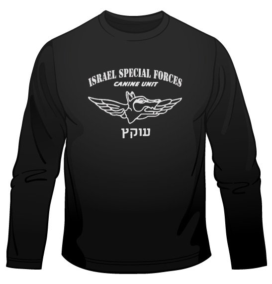 "IDF ""Oketz"" Special Forces Canine Unit Long Sleeved TShirt"