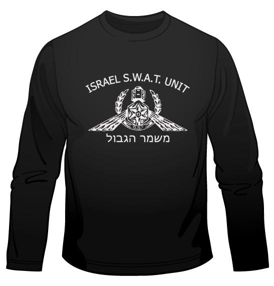 Israeli S.W.A.T.