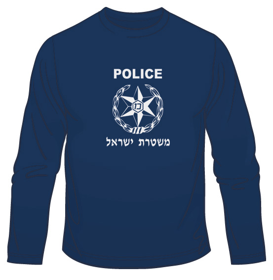 Israeli Police Long Sleeved T-Shirt