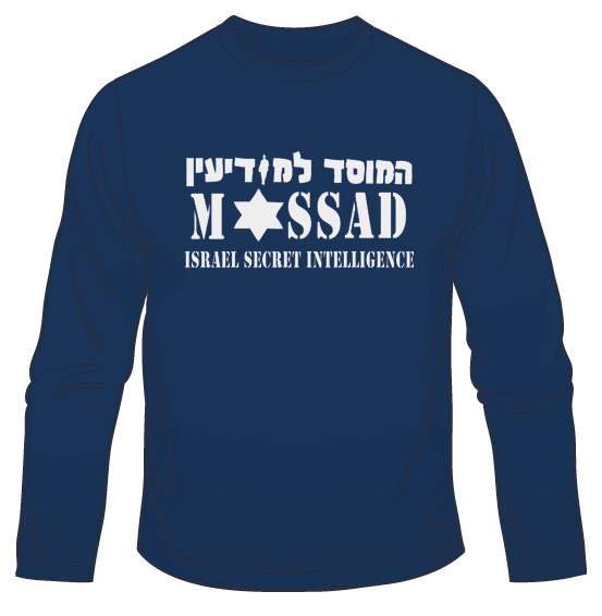 Mossad Long Sleeved T-Shirt