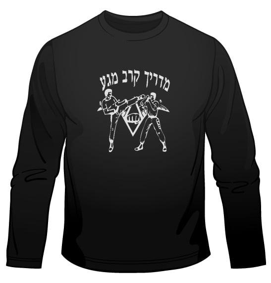 Krav Maga Martial Arts Instructor Long Sleeved T-Shirt
