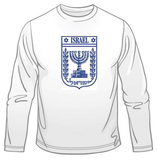 State of Israel Symbol Long Sleeved T-Shirt