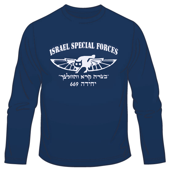 669 IDF Special Forces Long Sleeved TShirt