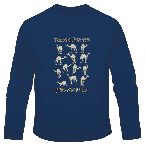 Israel Camels Long Sleeved TShirt