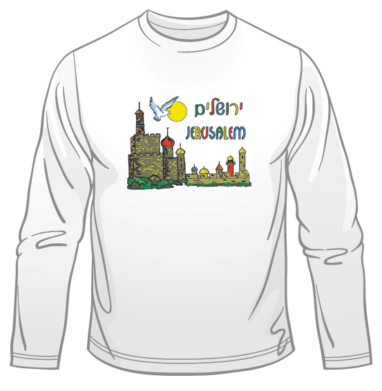 Dove of Peace Jerusalem Long Sleeved T-Shirt