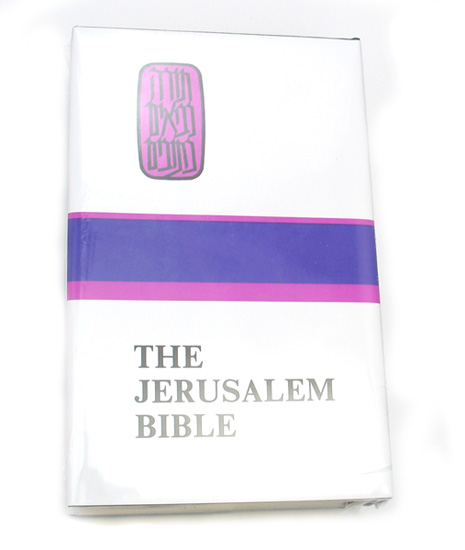 The Jerusalem Bible with English Translation