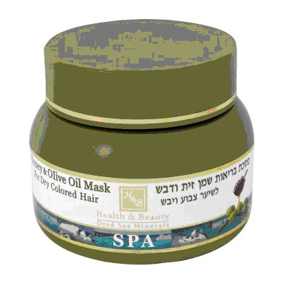 H&B Dead Sea Olive Oil and Honey Mask for Colored or Dry Hair