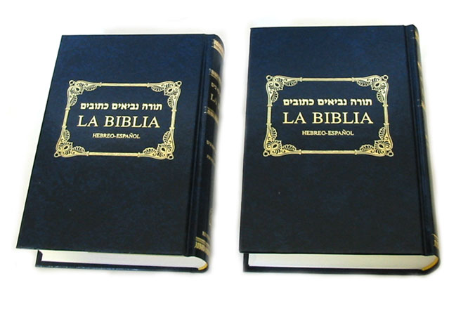 Bible with Spanish Translation