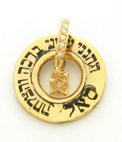 Gold Kabbalah Pendant - Prosperity