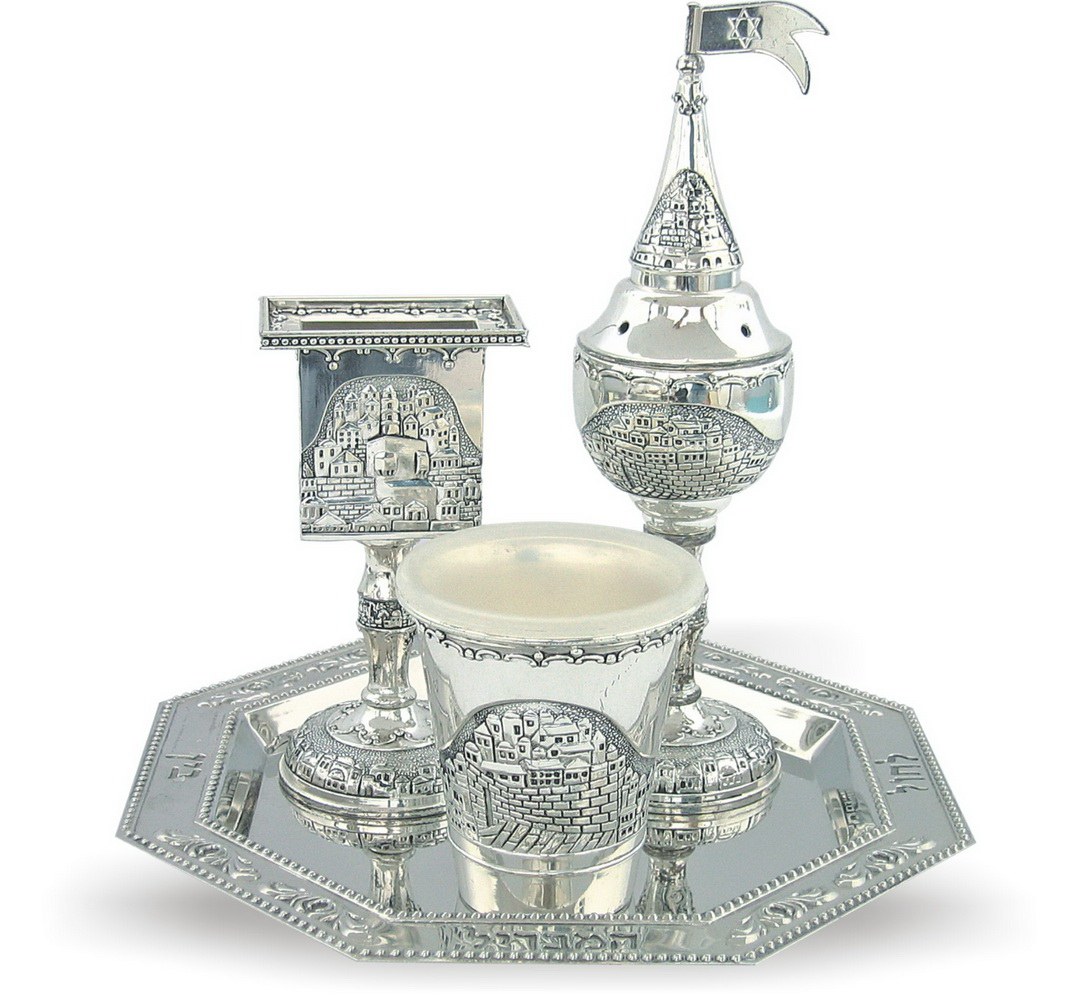 Havdalah Set Jerusalem Design