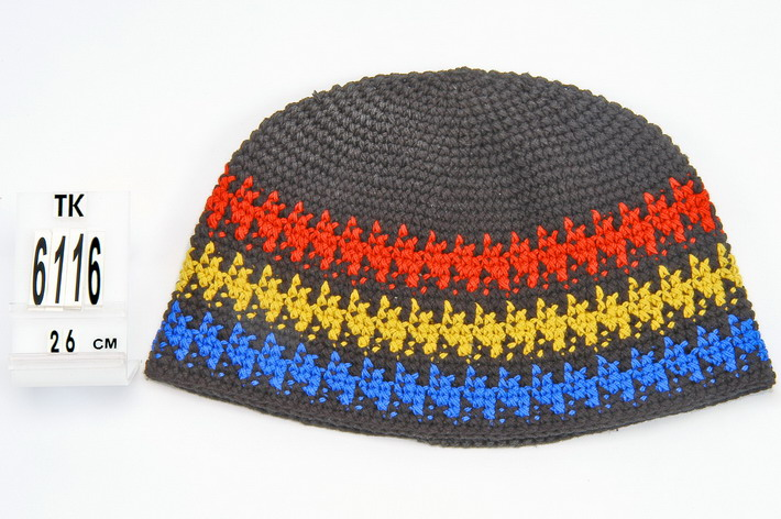Black Frik Kippah with colorful border