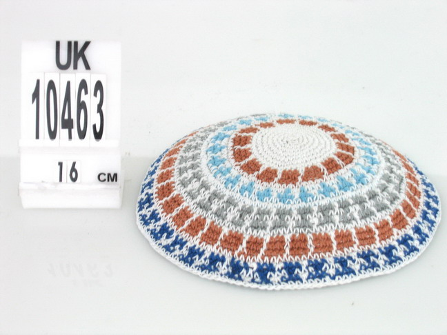 White Knit Kippot with beige, gray and blue