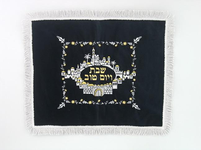 Jerusalem Velvet Challah Cover with silver fringe