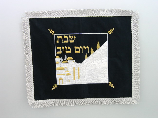 Western Wall Velvet Challah Cover with silver fringe