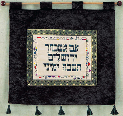 If I Forget Thee, Jerusalem Velvet Wall Hanging