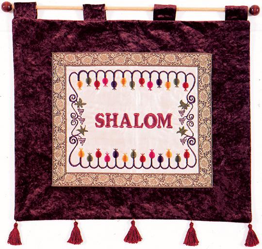 Shalom Velvet Wall Hanging