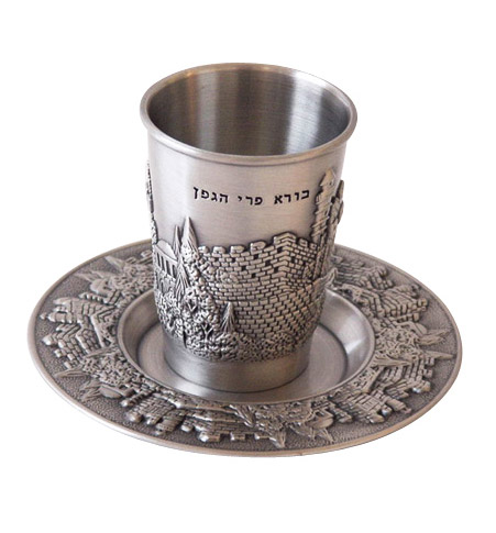 Silver Mezuzot Kiddush cup - Jerusalem Design