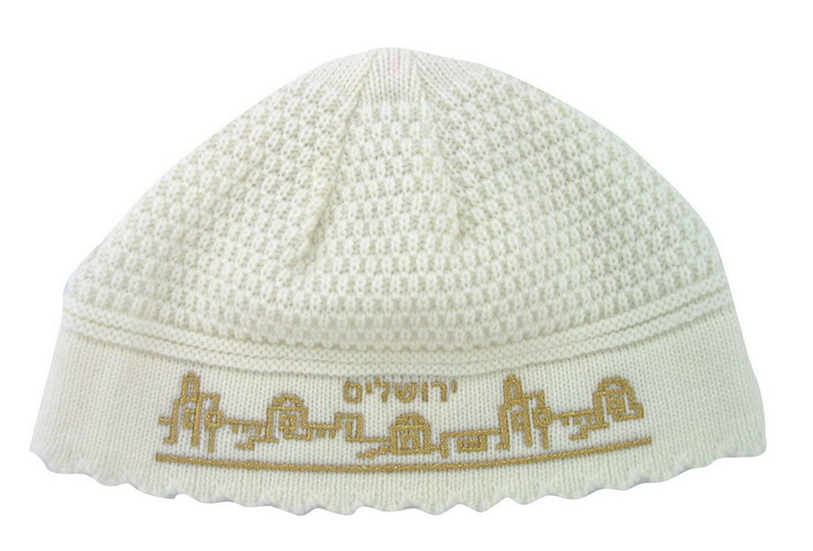 White Frik Kippah with Jerusalem of Gold border