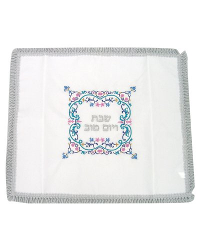 White Challah Cover with lively flower design