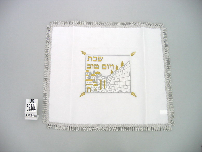 White Challah Cover with Wailing Wall design