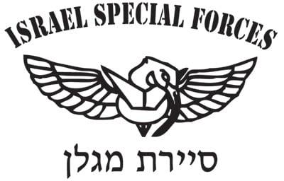 Israeli Theme Special Long Range Missile Unit Long Sleeve T-Shirt