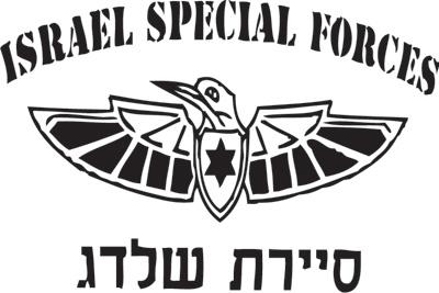 Israeli Air Force Kingfisher Commando Long Sleeve T-Shirt