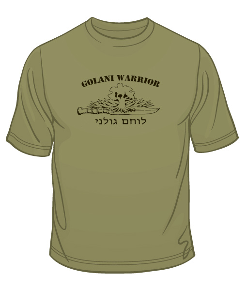 Israeli Theme Golani Warrior Unit T-Shirt