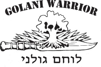 Israeli Theme Golani Warrior Unit Long Sleeve T-shirt