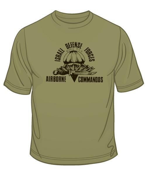 Israeli Airborne Commandos T-Shirt