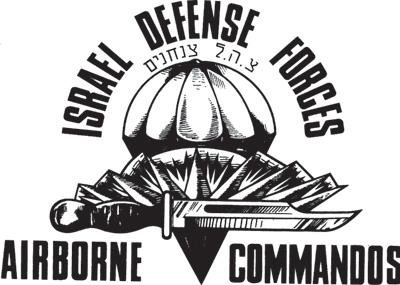 Israeli Airborne Commandos Long Sleeve T-Shirt