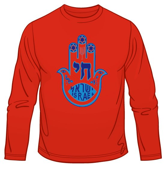 Blue Hamsa Chai Long Sleeve T-Shirt