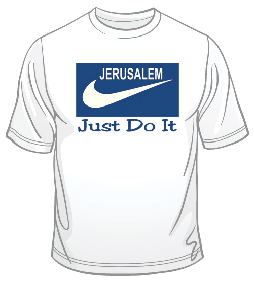 Jerusalem – Just Do It T-Shirt