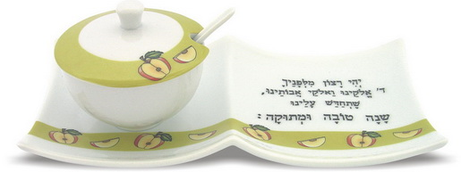 Apple design Honey Dish
