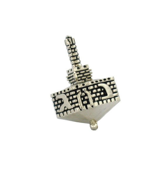 "Nickel ""Tower of David"" Dreidel"