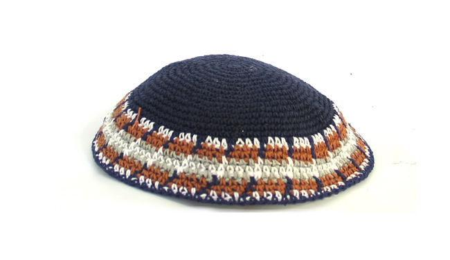 Blue Knit Kippot with gray and brown border