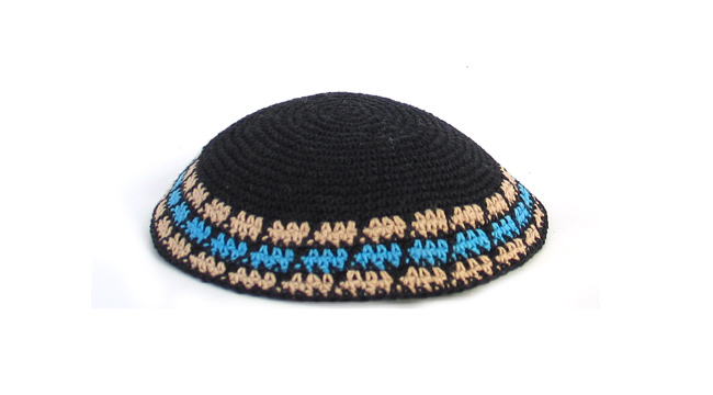 Black Knit Kippot with light blue and beige border