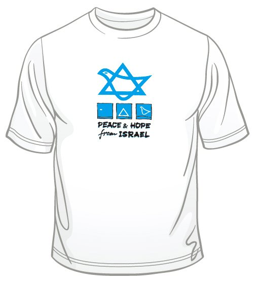 Peace and Hope from Israel T-Shirt